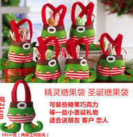 Wholesale Elf and Santa pants style Candy Bags Christmas Gift Bag Xmas Bag for Children Christmas Decoration Supplies
