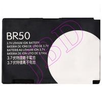 battery battery razor - New Li ion Battery BR50 mAh For Motorola Phone Razr Razor V3 V3c V3i B0304M