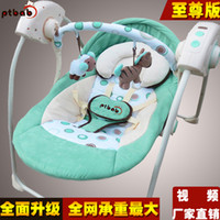 Wholesale Abroad to increase electric rocking chair baby bed baby cradle swing chair and shook his recliner appease