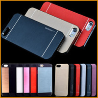 Wholesale MOTOMO Brushed Metal Aluminium Alloy Hard PC Case For iPhone S S G Luxury Cell Phone Cases Dust Proof Cover with opp packing