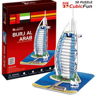 al craft - Supernova Sales Birthday gifts educational puzzle toys D paper model World Architecture series Paper craft Burj Al Arab