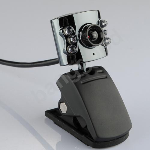 mega pik webcam sex