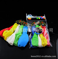 Wholesale The fifth generation light emitting helium balloon can fly luminous flash magic toy manufacturers