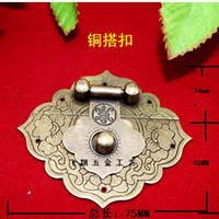 sunshine s  Special copper buckle Ming and Qing furniture, Chinese antique wooden furniture buckle 75MM long panel