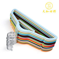 Clothes clothes drying rack - Field days and stays green flocking hanger magic clothes wet and dry slip thicker clothes drying rack to hang