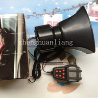 Wholesale 7Sound Tones Loud Car Warning Alarm Siren Horn Speaker with Mic Auto Loudspeaker