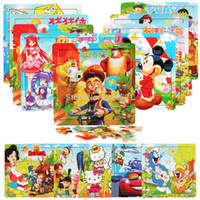 Wholesale tablets in one Wooden children s early childhood educational infant toys jigsaw puzzle toys for infants baby puzzle