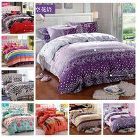 Wholesale 2014 sale new arrival bedding set frozen authentic korean textile bedding cotton denim four sets of bed linen three piece