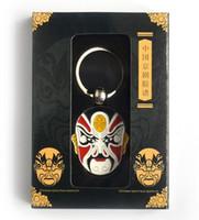 Wholesale facial makeup of beijing opera UBS flash disk GB U disk USB FLASH DRIVE USB STICK MEMORY key chains