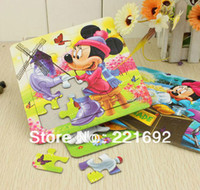 Wholesale Paper Puzzle Educational Toys For Children Jigsaw Puzzles Toy House Educational Games