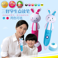 Wholesale Three studious G point reading pen baby infant early childhood reading machine point reading pen genuine special offer