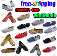 New women' s Classic Solid color canvas shoes casual Seq...