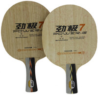 Wholesale DHS Table Tennis Blades Power G7 PG7 Pure Wood SPIRIT FL For Ping Pong Racket