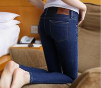 wholesale blue jeans - 10PCS New han edition tide ladies dark blue denim pants elastic jeans feet pants pencil pants