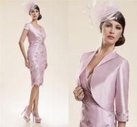 Wholesale SSJ Cheap Plus Size Mother of the Bride Groom Dresses Coco V Neck Long Sleeve Jackets Knee Length Short Bride Gowns babybride D2604