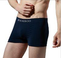 Wholesale Hot whosale Bamboo Fiber Comfortable Breathable Sexy High Elastic Men Underwear Seamless Panties Men boxers Men Shorts