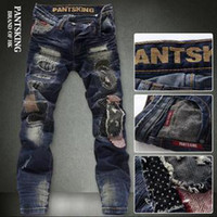 Wholesale The new Korean version men of frayed patch beggar personality to do the old Slim washed jeans male trousers C112