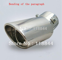 automobile chrome plating - Fiat Grande Punto automobile refitting the tail pipe chrome plated muffler end pipes