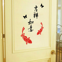 Paper Wallpapers Waterproof Living Room Rich red carp to send good luck safe New Year festive blessing door stickers wall stickers living room bedroom furnished