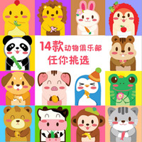 Wholesale Super Meng cute animal wall stickers Fun Xpress switch stickers affixed to the refrigerator closet shoe outlet laptop stickers