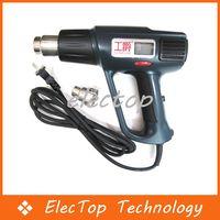 Cheap hot air gun Best hand tool