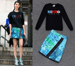 Wholesale Hot Retail Autumn New Women Supermodel Ming Xi Leisure With Embroidery Printing Set W1747