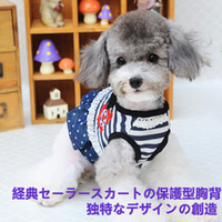 best leashes - dog harness and leash best selling new item high quality dog harness with leash