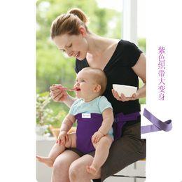 Cadeira de bebé para crianças comem cinto portátil - quente venda crianças exclusivo Design alimentação bebê jantar cadeiras e conjuntos de crianças-DZY869H