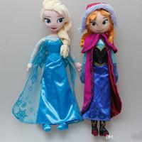 Wholesale 20pcs frozen doll cm cm elsa anna frozen toy plush doll action figures frozen dolls Cheap Christmas Gift