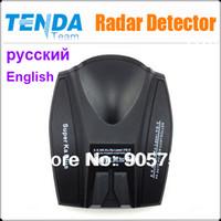 Wholesale Supernova Sales Cheapest Orginal Anti Radar Detector Russian and English voice warning for all car