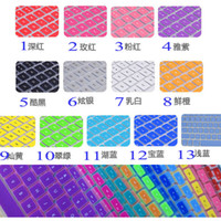 Wholesale Laptop Silicone Colorful KeyBoard Case Protector Cover Skin For MacBook Pro Air Retina inch Waterproof Dustproof Free DHL