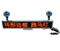 car led message display - 12V Red LED Scrolling Car Sign Board Message Display Screen Edit By PC Mulit language Car advertising sign mm with suckers
