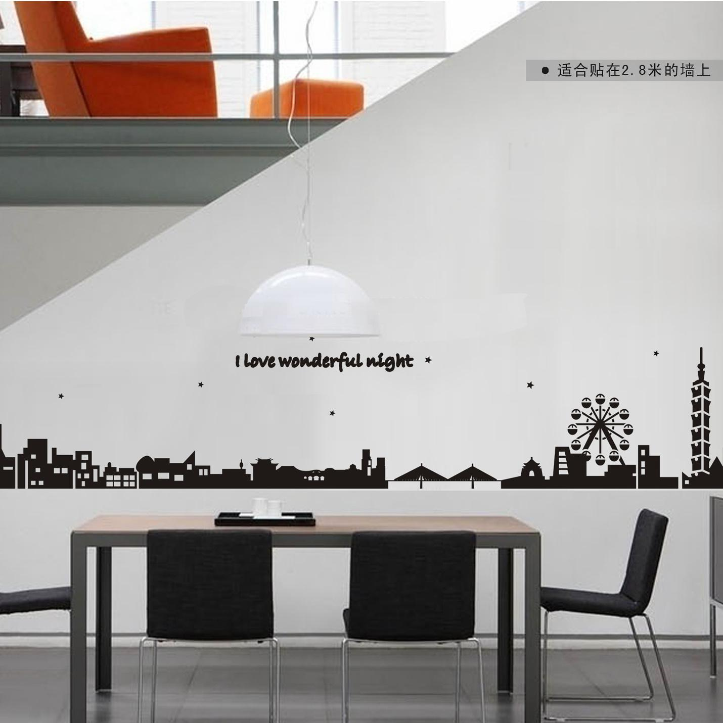 city silhouette children s room wall stickers living room wall