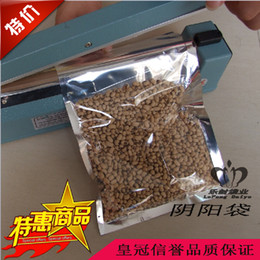 Wholesale Special music sealed bags cm yin and yang translucent powder coated aluminum foil bag food packaging No