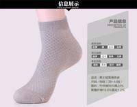 Wholesale Fall Men s socks socks deodorant antibacterial bamboo fiber socks factory