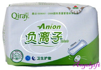 Wholesale Winalite Lovemoon Qiray Anion Sanitary napkin Sanitary towels pads Panty liners Package Packages