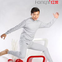 Wholesale Red ni men s thermal underwear underwear cotton sweaters for men Qiuyiqiuku whole basis of thin section of cotton suits