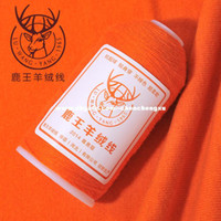 Yarn 2014 Fall Cashmere King Deer Cashmere line authentic pure cashmere wool woven wire wool hand knitting Discounted Yarn Clothing Fabric