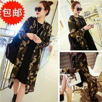 Long Rayon Leopard spring 2014 fashion women blouse new 2014 fashion summer dudalina sunscreen casual outerwear pluss size women shirt