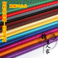 Wholesale Grade brocade cloth costume Han Chinese clothing COS fabric cloth wrapping packaging fabric Palindrome Series