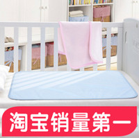 bamboo mattress - 100 Bamboo fiber waterproof ultralarge mat baby urine mattress plus size geheyan mat towel diaper pad cm