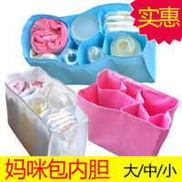 Wholesale Inner storange for Mother Bag Travel Nappy Bag sizes for choose Shipping Free