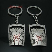 3212 to make money - Couple keychain key chain key pendant barrel just do not spend money to make money one pair price