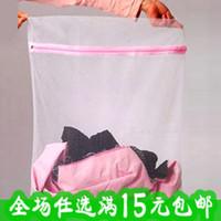 Wholesale KP Japanese fine mesh laundry bag large dedicated laundry washer nursing bra wash bag