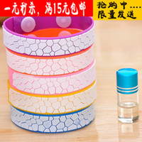 Wholesale MP Water Cube shape repellent bracelet bracelet mosquito children with essential oils can adjust the size FE43