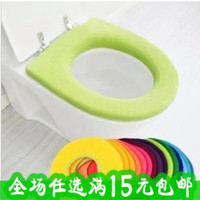 Kim Yun 7546 Color Random The new potty toilet set toilet mat sets O- warming pad potty toilet seat cover household Specials
