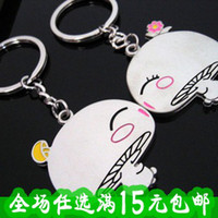 Wholesale Personalized gifts couple keychain key ring chain rings big mushroom creative gifts