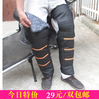 Body Armors 8182 high-grade high-grade leather brown  Motorcycle rider warm winter knee brace male electric wagon knee leggings thick cold wind was