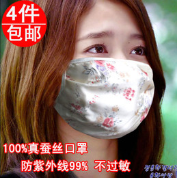 Wholesale Original single mulberry silk masks wind dust sun radiation UV anti dust masks flowers
