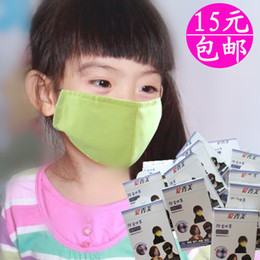 Wholesale Children love beautiful charcoal PM2 shipping breathable cotton dust masks warm anti formaldehyde prevent h7n9